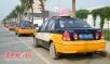 Taxi Drivers Strike in Weinan, Shaanxi